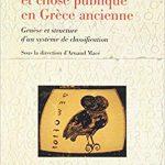 Conférence d'Arnaud Macé à l'ENS Lyon: 24 février 2014