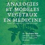 """Colloque """"Analogies et modèles végétaux en médecine"""" : 17-18 octobre 2019"""